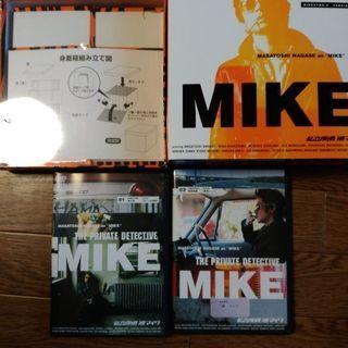 私立探偵濱マイク DVDボックス