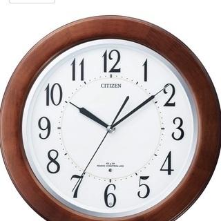 ★美品 シチズン 夜光電波掛時計