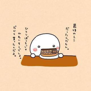 メンバー募集~(*´ω`*)