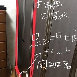 ※11/20まで※②クローゼット(...