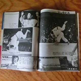 東京オリンピック 1963年 昭和39年 週間読売 - 本/CD/DVD