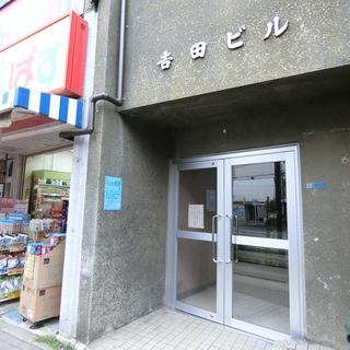 堀切菖蒲園駅徒歩1分の1DK中古分譲マンション。室内はフルリフォー...