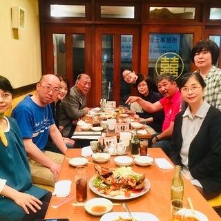 上大岡 中国語クラス 生徒募集 初心者大歓迎!