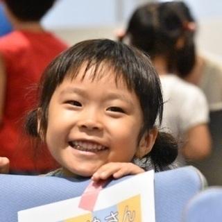 子どもの生き抜く力を育てる。働く体験学習「キッズマネースクール 」京都校