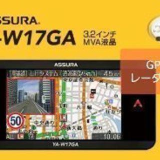 【売約済み】GPS一体型レーダー探知機 YA-W17GA
