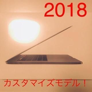 最終値下げ!新品未開封!MacBookPro2018カスタマイズ...
