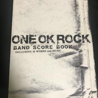 ONE OK ROCK バンドスコア