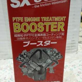 エンジンオイル添加剤 SX8000