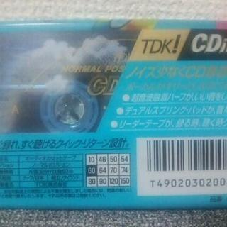 新品♪懐かしいCDテープ