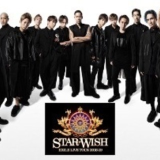 EXILE STAR OF WISH ライブ