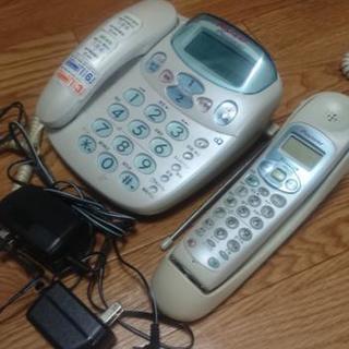 電話機(再募集)