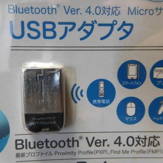 人気のPLANEX Bluetooth USBアダプター Ver...