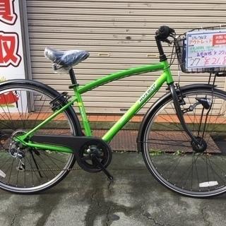 完売【アウトレット】カゴ付きクロスバイク 27インチ