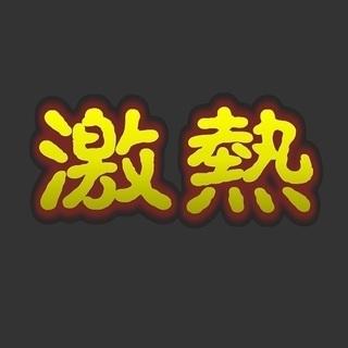 車体の組立じゃなくても高待遇(^_^)v【旅行感覚で出稼ぎ(^^♪...