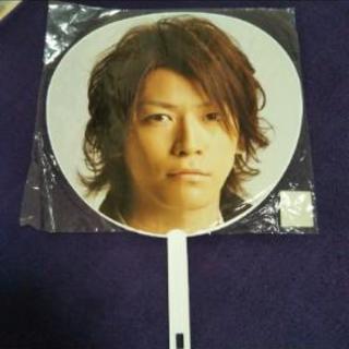値下げ★KAT-TUN★亀梨和也★うちわ&クリアファイル