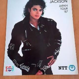 マイケル・ジャクソン1987年ジャパンツアーパンフ