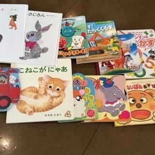 【取引確認中】1歳から3歳くらい対象の絵本
