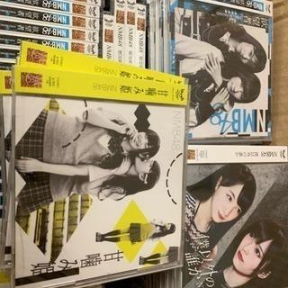 NMB48 劇場版CD 3タイトルセット 甘噛み姫 欲望者 僕以...
