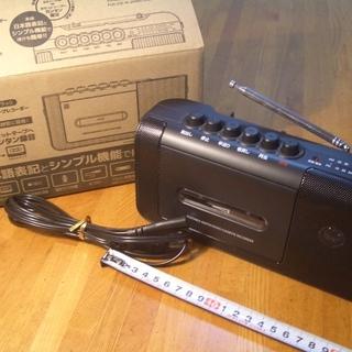 STAYER ST-RC01BK AM/FMラジオ カセットテープ...