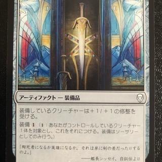 MTG シングルカード 「小剣」 日本語 DOM_JP_229/...