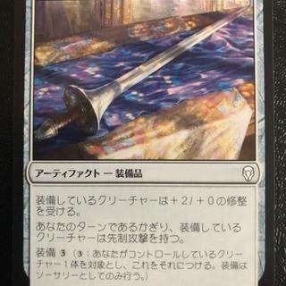 MTG シングルカード 「馬上槍」 日本語 DOM_JP_221...