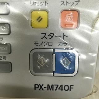 EPSONプリンター PX- M740F