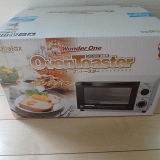 ※値下げ!☆オーブントースター ※新品です!