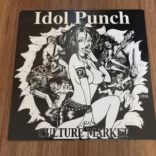Idol Punch CULTURE MARKET