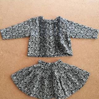 【値下げ!】秋冬子供服 女の子の服セットアップ サイズ95