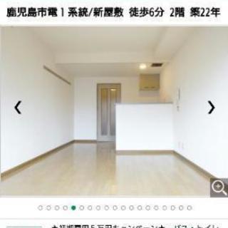 入居者募集☆新屋敷☆賃貸マンション☆日当たり良好
