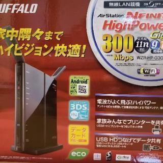 【値下げしました】バッファロー BUFFALO 無線LAN親機 ...