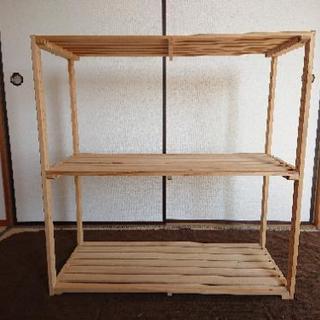 【15日終了】ウッドラック(中古) 木製 すのこ3段