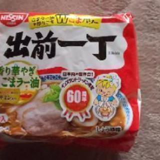 出前一丁5食パック☆