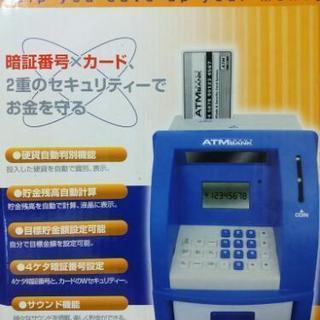 【新品】ATM型貯金箱カード付き