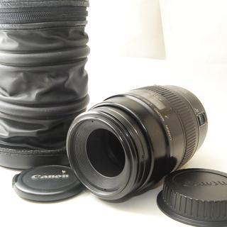 Canon EF100mm f2.8 macro 2773