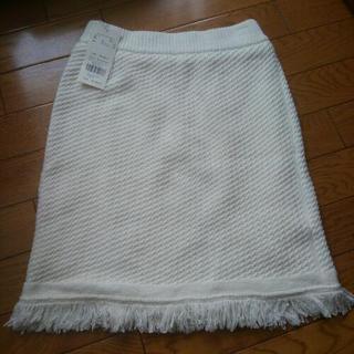 【処分価格】冬物白スカート フリーサイズ