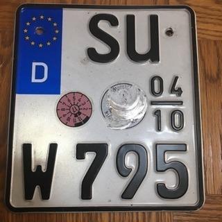 入手困難! 本物! EUナンバープレート SU W795