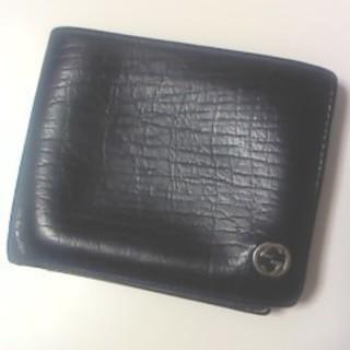 財布/GUCCIグッチ/メンズレザー二つ折り黒財布