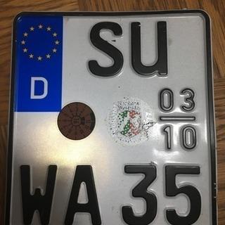 入手困難! 本物! EUナンバープレート SU WA35