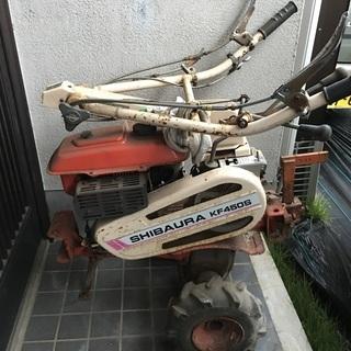 小型 耕運機 (管理機) シバウラ SHIBAURA KF450S