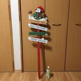 値下げしました、クリスマス  トールペイントの置物