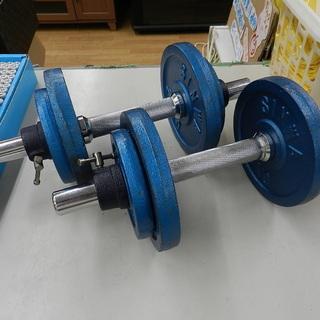 SINWA/シンワ ダンベル 10㎏ 重量変更可能 ブルー 金属製...