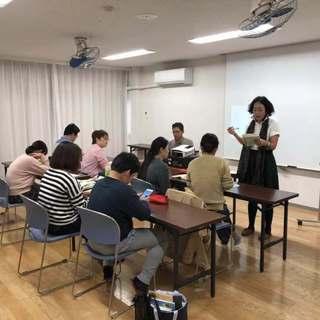 静かな小教室で中国語が勉強できます。  https://song...