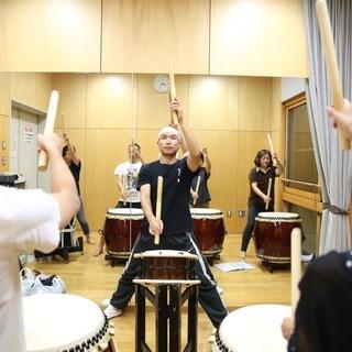 和太鼓教室「富士山和太鼓道場」 「運動×音楽=和太鼓」音楽を楽しみ...