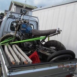 オートバイ、バイク 相場で回収 125まで書類作成 それ以上は相談