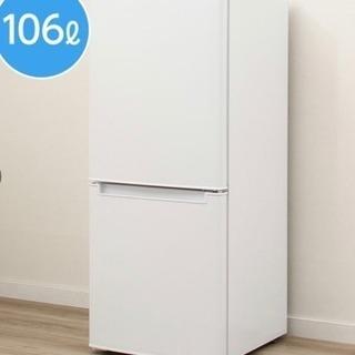 106リットル2ドア冷蔵庫 (2ヶ月程使用)