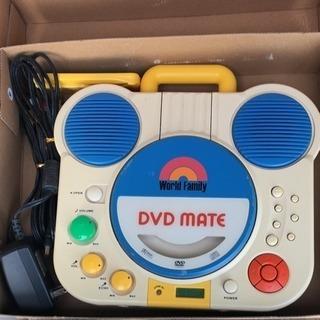 ディズニー英語システム DVD mate