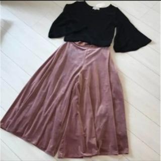 【ネット決済・配送可】¥9936 ベロアパンツ  ピンク