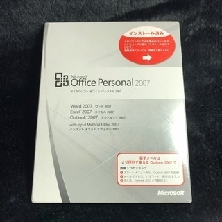 ◆ マイクロソフトオフィス2007 未開封