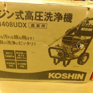 【引取限定 戸畑本店】工進 エンジン高圧洗浄機 JCE-1408...